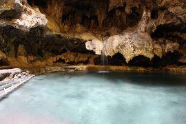 初夏のカナディアン・ロッキー2019 Day6-2(Cave and Basin National Historic Site)