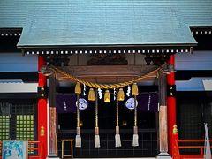 常盤平-3 金ケ作熊野神社(平成7年再建)参拝 ☆熊野本宮大社の分社/御神木は更新され