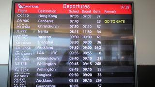 JL772便 台風の影響で遅延