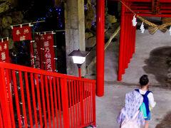 那須高原 家族旅行[ 2 ]鹿の湯とB級★光る地下神社(1日目)