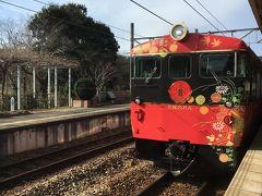 2019年1月 花嫁のれんに乗る金沢の旅
