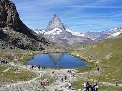 スイス・イタリア ドライブ & ハイキング 満喫の旅(⑥6日目 マッターホルン)