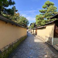 ふらっと金沢 〜 二度目の金沢は長町武家屋敷跡とにし茶屋街 & 金沢東急ホテル・クラブラウンジ