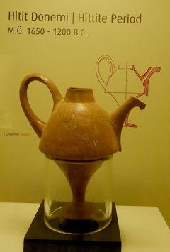 2019.8トルコの知人を訪ねる15-Alacahoyuk(アラジャホユック)博物館,あこがれのHattushaへ