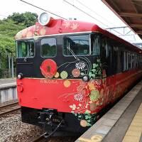 観光列車で巡る中日本