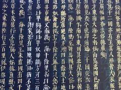 大陸文化の架け橋~時を越えて~壱岐・対馬(壱岐編Ⅰ)