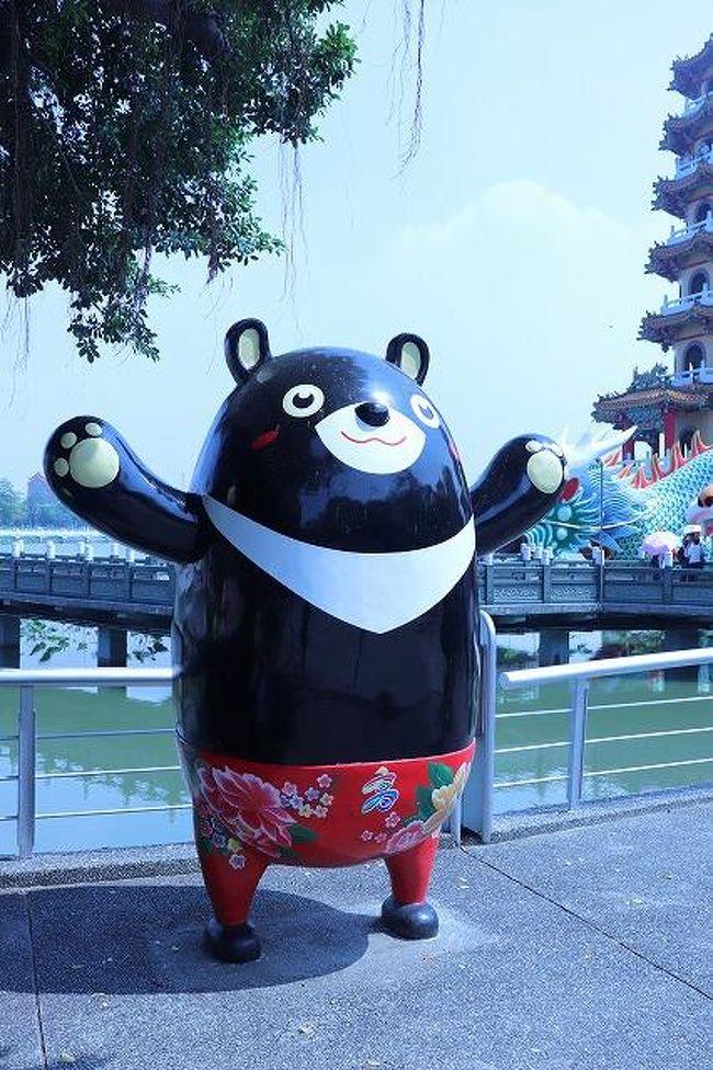 2019/09/24-28 高雄の2日目(9/25)です。<br /><br />龍虎塔からその周辺を歩き回り、夜市で夕食。