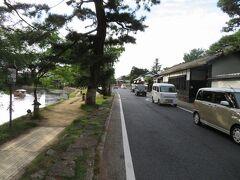 初秋の山陰めぐり(11)日本の道100選の城下町・塩見縄手と武家屋敷