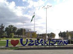 �1日目のウズベキスタン よなよなタシケント上陸作戦