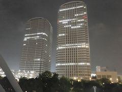 【東京近郊 水辺の街を歩く旅】(6) 幕張新都心