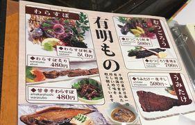 祭りアイランド九州を楽しむ旅 ~ 熊本から佐賀へ