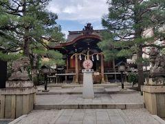 やっと行けた「大将軍八神社」
