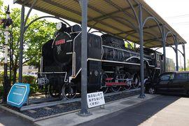 島根(安来)と鳥取(米子・倉吉)のSL3輌