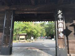 お寺の風情を楽しむはずの御茶会が、まさかの夏日で着物は汗まみれ
