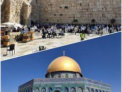 ★国慶節、聖地を巡るイスラエル・エルサレム一人旅(1日目)~入国審査、嘆きの壁、岩のドームなど~
