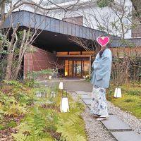 カニ食べ行こうー♪べにや無何有(特別室白緑)に宿泊☆京都でも食べる旅