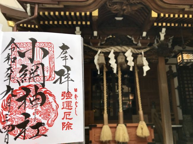 2019年9月 日本橋御朱印巡り 福徳神社~小網神社~芝大神宮