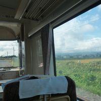 北海道の国鉄型特急に乗りまくりつつ、ちゃっかり層雲峡観光と温泉も楽しむ鉄道の旅〜