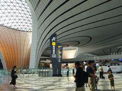 2019河北省旅行5(北京の新空港!北京大興国際空港見学)