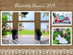 ハワイの風に誘われて 2019 <1>ワイキキ周辺~カカアコを巡って