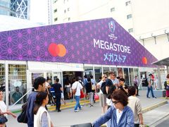 JAL エアバスA350-900搭乗目的 東京1泊2日の旅【西新宿で買物&散策後 銀座のホテルに移動編】