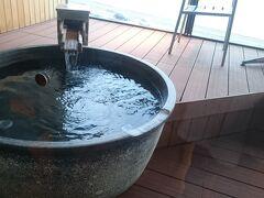 松江しんじ湖温泉なにわ一水(雲の2)さん