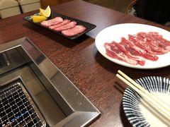 秋田ライフ 2019年10月