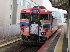初秋の山陰めぐり(14)鬼太郎ワールド満載のJR境線・ねこ娘列車に乗って境港駅へ