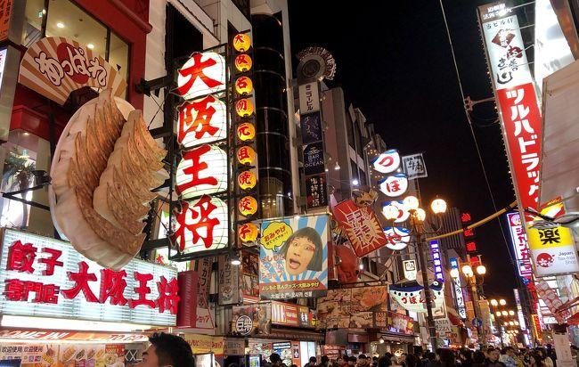 大阪2019年2月 杉山清貴&オメガトライブ2019ラストライブ@大阪オリックス劇場