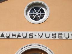 ワイマールでバウハウスの始祖に想いを馳せる / 海外ツーリング-ドイツ編 5