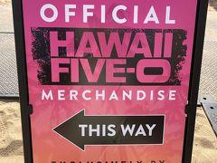 ★娘とHAWAII旅行 7泊9日★4〜5日目 Hawaii5-Oプレミア