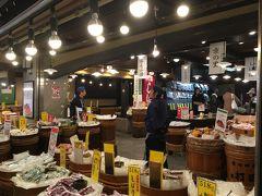 2019年 帰省の旅 後編 京都散策