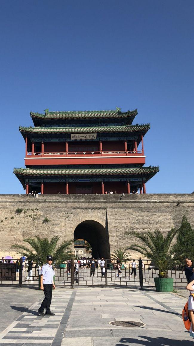 現地ツアーで午前中は居庸関長城、午後は頤和園を観光しました。長城のてっぺんまで登れたかな。