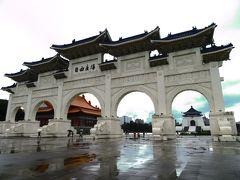 温泉づくしの台湾。自分癒し旅。part1