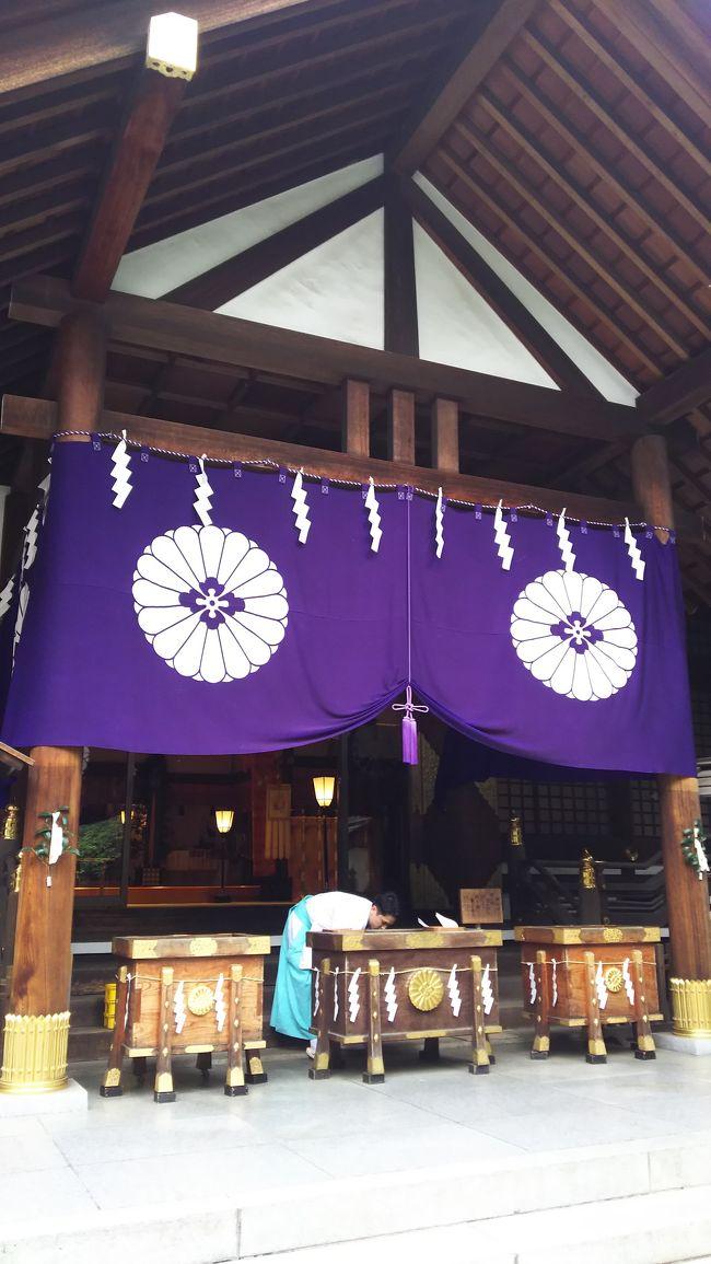 その1のつづきです。神楽坂や飯田橋には歴史的な史跡が数多く残されています。<br /><br />都会的な一方で昔からのものを大切にしている町並みが素敵だなと思いながら歩きました。<br /><br />夜は神楽坂のシャンウェイにて食事をしました。