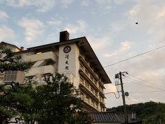 【新潟】2019☆10月 8歳4歳子連れ 3世代一泊二日の旅 1日目