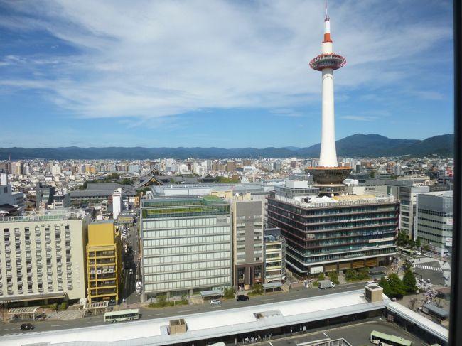 良い日旅立ち♪ そうだ!初秋の京都へ行こう 2泊3日