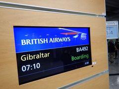 滞在2時間のジブラルタル。フェリーでセウタ⇒国境越えシェフシャウエンへ