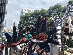祭りアイランド九州を楽しむ旅 ~ 祭り初日① メイン会場 桜町シンボルプロムナード