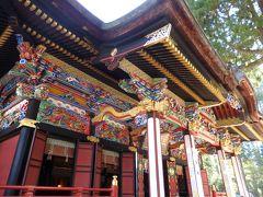 三峯神社と寺坂棚田へ行く 日帰り秩父さんぽ Vol.1―霊験あらたかな三峯神社を参拝―