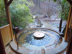 家族で奥飛騨温泉旅行*山里のいおり草円&レールマウンテンバイクの旅