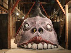 小豆島妖怪美術館で妖怪と戯れる