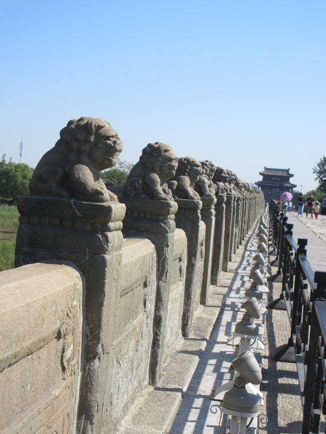 日中戦争の始まり、廬溝橋を歩いて渡る