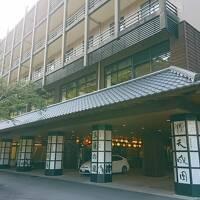 箱根湯本へのサクッと温泉旅行