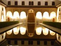 昼から飲み、有名建築の世界遺産を嗜む、情熱の国スペイン旅行〜5日目〜