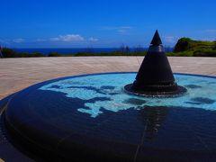 沖縄南部をママチャリで行く 1