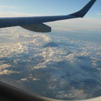 おともdeマイルを使い、南紀白浜空港と隣の紀伊田辺へ行ってきた