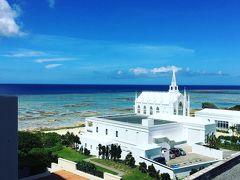 一歳4歳子連れ沖縄旅行@日航アリビラ