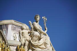 【フランス】初秋のフランス、スペイン周遊~⑤パリ(ベルサイユ宮殿)