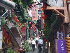 2012夏 大阪と台湾の旅-2